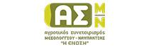 Αγροτικός συνεταιρισμός Μεσολογγίου- Ναυπακτίας