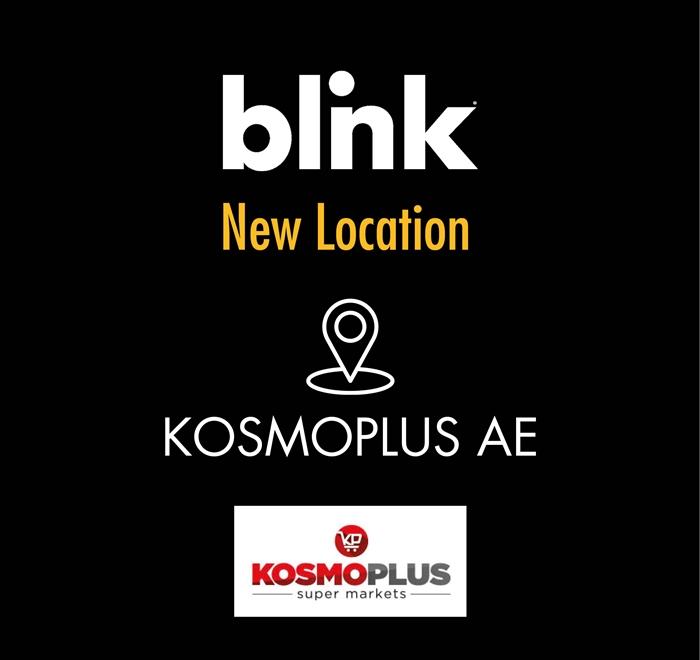 Kosmoplus_Komotini_700_660