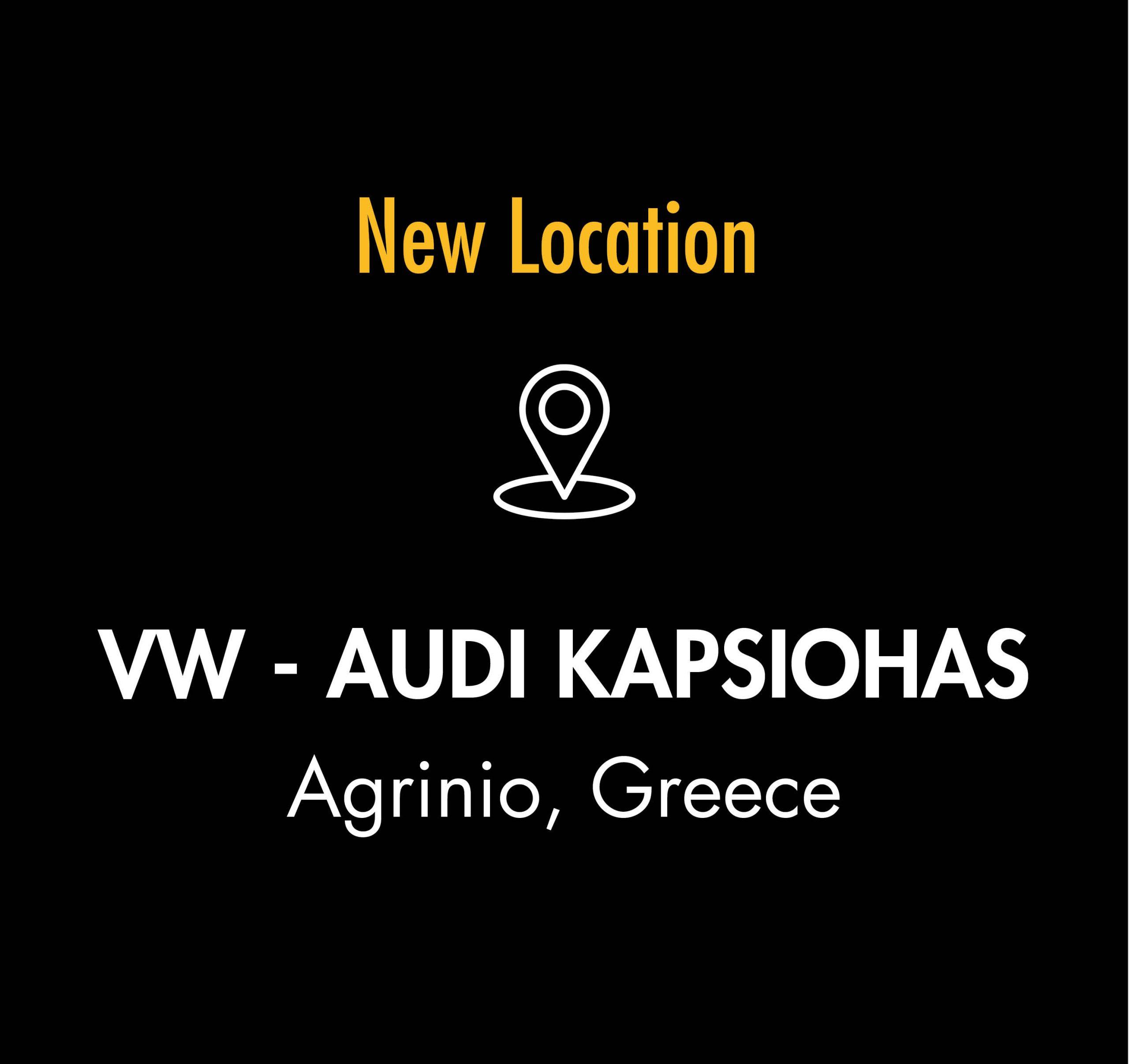 Kapsiohas VW-Audi_Agrinio