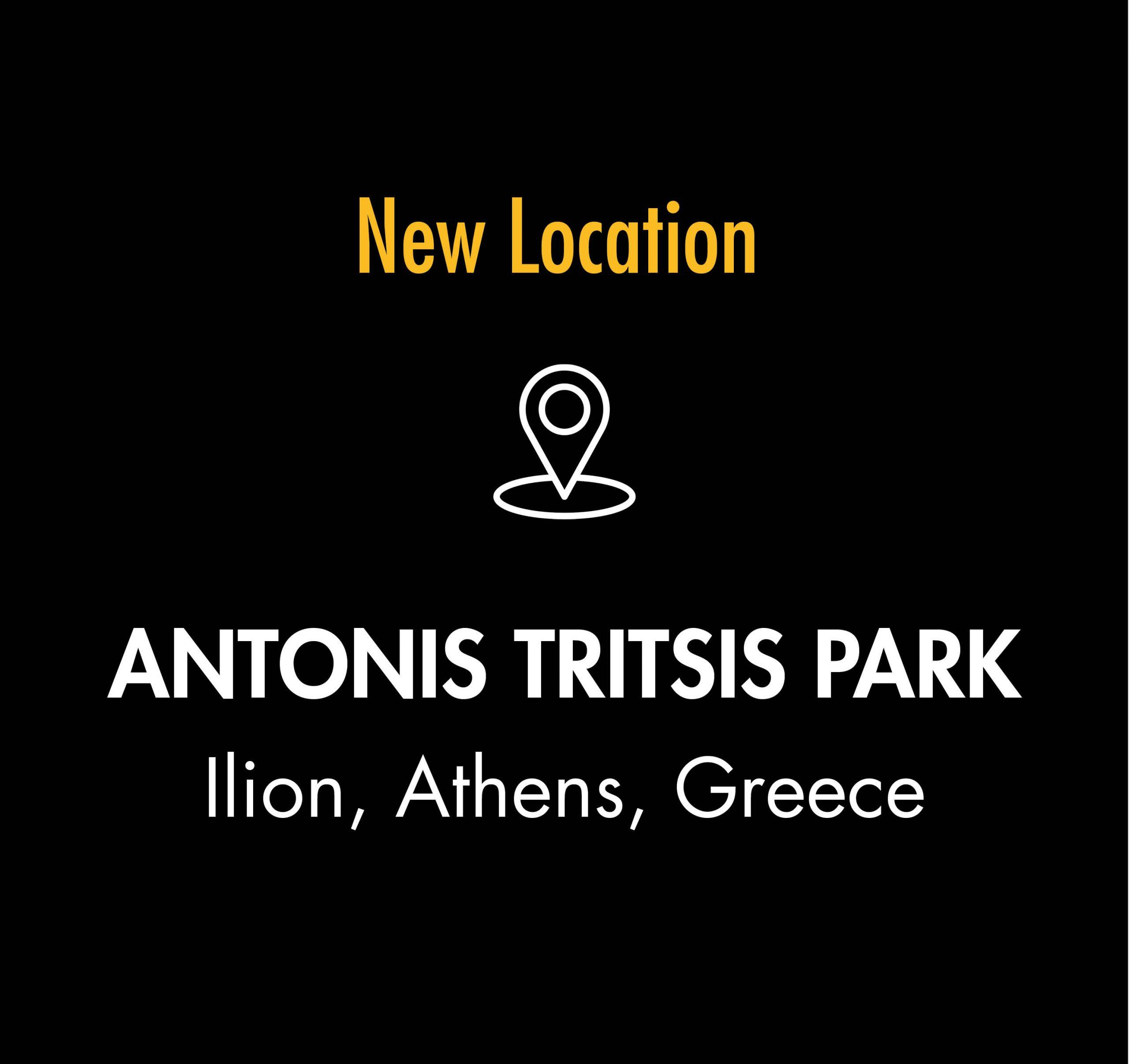 Antonis Tritsis_Park