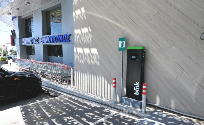 Blink Charging Point, Super Market Thanopoulos