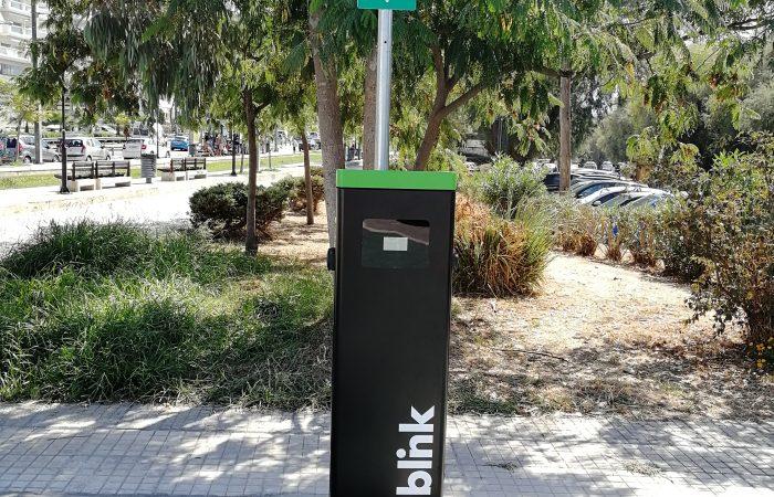 Parking Αλιμος